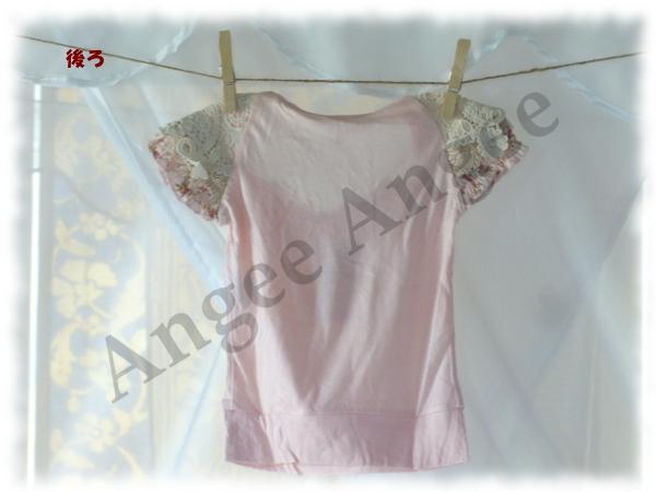 pink icing singlet
