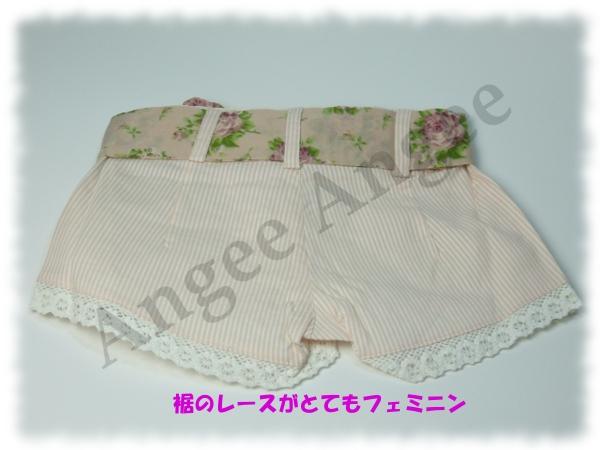 【Tea Princess】フェミニンショートパンツ(Floral & stripe shorts)