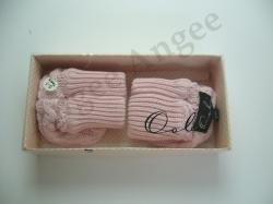 ニットブーティ(Pink)